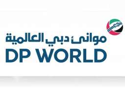 DP World reports 7.6% gross volume growth in Q4 2020