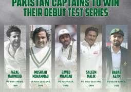 Pakistan captains who won debut Test series
