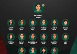 Pakistan women's series against Zimbabwe begins today
