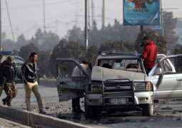 Three Dead as Bomb Blasts Rock Central Afghanistan, Kabul