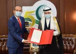 Al-Othaimeen Receives Credentials of Tunisia's Permanent Representative to OIC