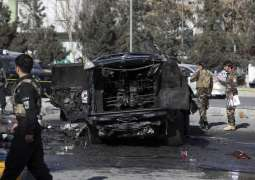 District Police Chief Killed in Kabul Bomb Blast - Interior Ministry