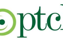 PTCL Group Posts 38% Profit Growth in 2020