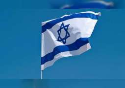 Israel joins World Logistics Passport to accelerate trade