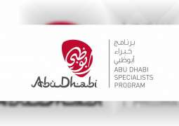DCT Abu Dhabi to launch 'Abu Dhabi Specialists Programme' for GCC market