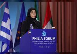 UAE condemns foreign interventions in internal affairs: Reem Al Hashemy