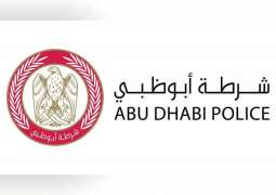 Abu Dhabi Police refer 1,688 violations to Emergency, Crisis and Disasters Prosecution for violating COVID-19 guidelines on gatherings