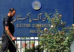 Today is last day for candidates to submit nomination papers for Senate Elections