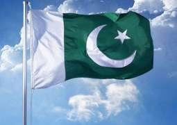 Pakistan's GDP Could Reach $1Tln by 2030 Given Maritime Economy Development - Politician