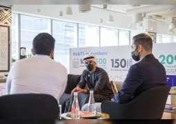 """خالد بن محمد بن زايد يزور """"Hub71 """" احتفاء باستقطاب أكثر من 100 شركة"""