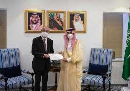 وكيل وزارة الخارجية لشؤون المراسم يستقبل السفير الياباني المعين لدى المملكة