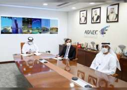ADNEC, Expo Tel Aviv sign strategic MoU to increase business opportunities