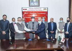UVAS signs MoU with Livestock (Extension) Department KPK to train PMU staff, farmers