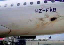 Yemeni Houthis Attack Saudi Arabia's Abha, Jeddah Airports - Spokesman