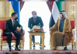 محمد بن راشد يستقبل الرئيس الأوكراني