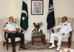 Naval Chief Admiral Muhammad Amjad Khan Niazi Meets Foreign Military Delegates Participating In Multinational Maritime Exercise Aman 2021