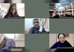 Abu Dhabi Arabic Language Centre hosts 'Arabic Language and its Semitic Sisters' seminar