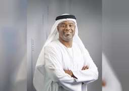 Tabreed reports 16.5% increase in 2020 net income to AED550 million