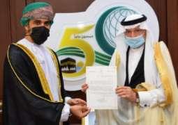 Al-Othaimeen Receives Credentials of Oman's Permanent Representative to OIC