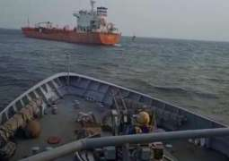 Gulf of Guinea Piracy Global Issue, Not Only Regional as Foreign Ships Get Attacked - Togo