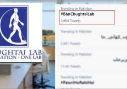 Chughtai Lab comes under fire after its 'wrong report' went viral on social media