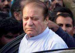 Nawaz Sharif's passport will expire tonight