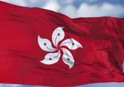 Hong Kong to Ease Some Coronavirus Restrictions Starting Thursday