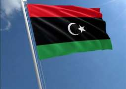 Libyan House of Representatives Says Members Agreed to Elect New Leadership Next Week