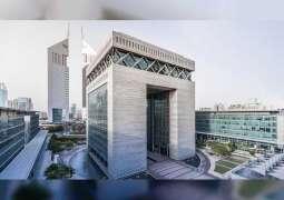 Dutch firm 'Adyen' selects Dubai International Financial Centre for its regional headquarters