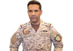 """""""قوات التحالف"""" تدمر طائرة بدون طيار """"مفخخة"""" أطلقها الحوثيون باتجاه السعودية"""