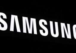 Samsung announces 'Burque Corporation' as an authorised Distributor in Pakistan