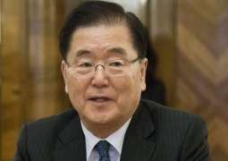 South Korea's Foreign Minister Urges Seoul, Tokyo to Solicit US' Help in Mending Ties