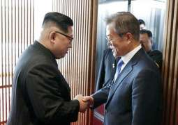 S. Korea Weighing Aid for North Amid Reported Food Shortages - Unification Ministry