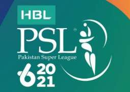 Player whose name has not been shared by PCB tests positive for COVID-19