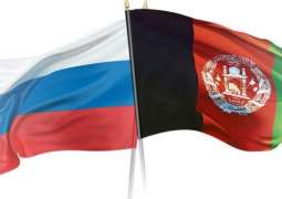 Afghan Ambassador Asks 'Russian Friends' to Consider Direct Investment in Afghanistan