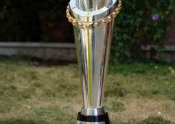 PCB shares pictures of PSL 2021 trophy
