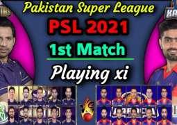 PSL 6 Match 01 Karachi Kings Vs. Quetta Gladiators 20 February 2021: Watch LIVE