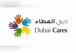 Dubai Cares' contribution part of COVID-19 global response in 2020: Report