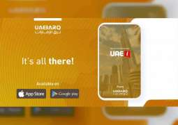 UAE BARQ launches 'UAE INFO' Smart App