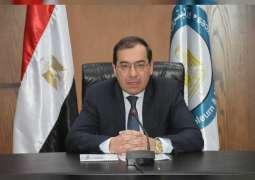 وزير البترول المصري يصل إلى إسرائيل
