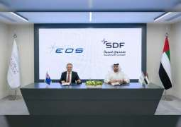 SDF, EOS form a partnership to develop a cutting-edge multi-platform, light-weight, 14.5 x 114 mm weapon system