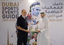 """مجلس دبي الرياضي يطلق غدا """"برنامج تطوير قدرات اللاعبين """" في """"حتا"""""""