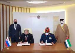Ministry of Defence signs military cooperation agreement with Slovakia at IDEX 2021