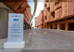 Mubadala Health COVID-19 vaccination centre opens in Masdar City