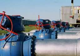 Kazakh Gas Transport System Operating Normally After Pipeline Blast in Russia - Ministry