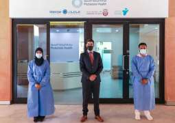 Masdar announces opening of Mubadala Health COVID-19 vaccination centre in Masdar City