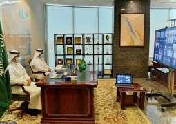 المملكة تستضيف اجتماع اللجنة العربية لخبراء الأمم المتحدة لإدارة المعلومات الجغرافية المكانية