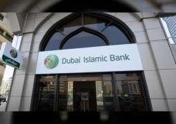 Dubai Islamic Bank donates AED1 mn to Al Jalila Foundation