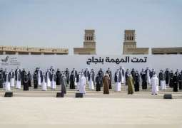 Mohammed bin Rashid and Mohamed bin Zayed honour 'Hope Probe' team