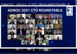 أدنوك تستضيف أول اجتماع لرؤساء قطاعات التكنولوجيا في شركات النفط العالمية الرائدة